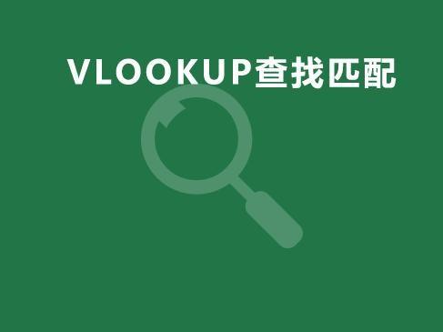 狂甩vlookup几条街,这3种EXCEL多表关联的方法了解一下